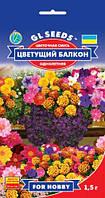 Цветочная смесь Цветущий балкон