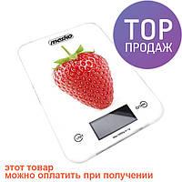 Весы кухонные электронные Mesko MS 3155/весы для продуктов
