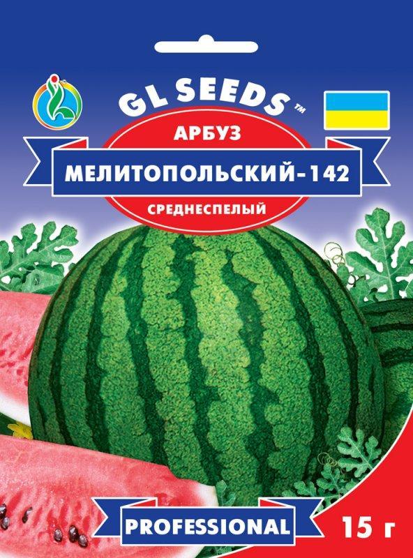 Арбуз Мелитопольский 15 г