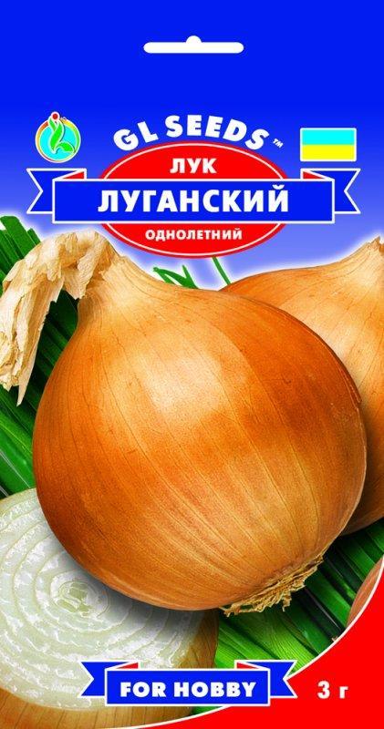 Цибуля Луганський