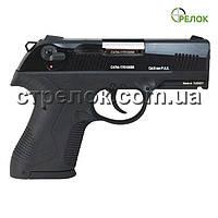Пистолет стартовый Carrera RS 30