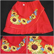 """Детская юбка с вышивкой """"Подсолнухи для панянки"""", рост 116-146 см., 210/175 (цена за 1 шт. + 35 гр.)"""