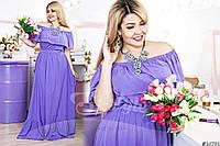 Красивое летнее платье-сарафан в пол и с поясом.