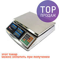 Торговые электронные весы до 50 кг Domotec MS-968 / измерительный прибор