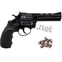 "Револьвер под патрон Флобера Profi 4.5"" пластик"