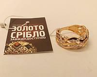 Кольцо золотое женское с камнями. Вес 3,4 гр.