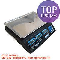 Торговые электронные весы Спартак 50 кг (40 кг) со счётчиком цены/ измерительный прибор