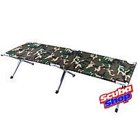 Туристическая складная раскладушка Military Folding Camping Bed для рыбалки