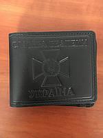 Обложка на документы удостоверение служби безпеки України (СБУ)