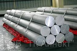 Круг алюминиевый дюралевый 20 мм Д1Т (2017 Т451)