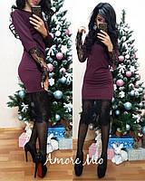 Платье Ткань-джерси+дорогой гипюр Размерыт С М