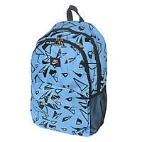 Модний спортивний   рюкзак   (різних  кольорів)  в стилі  NIKE