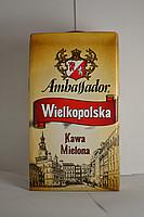 Кофе молотый Ambassador Wielkopolska 225гр
