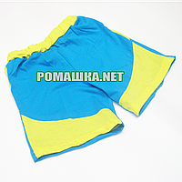 Детские шорты р. 104-110 для мальчика тонкие ткань СТРЕЙЧ-КУЛИР 95% хлопок, 5% эластан 3680 Желтый 110