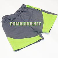 Детские шорты р. 92-98 для мальчика тонкие ткань СТРЕЙЧ-КУЛИР 95% хлопок, 5% эластан 3680 Салатовый 92