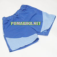 Детские шорты р. 92-98 для мальчика тонкие ткань СТРЕЙЧ-КУЛИР 95% хлопок, 5% эластан 3680 Голубой 92