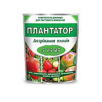 «Плантатор» (5.15.45). 1 кг. Минеральное удобрение. Созревание плодов.