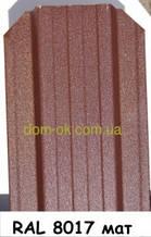 Металевий паркан напівкруглий і трапецевідний RAL 8017 матовий/грунт Європа 0,45 мм
