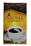Молотый кофе Aroma 500гр