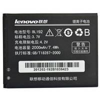 Аккумулятор (батарея) Lenovo BL192, 2000 mAh (A590, A680, A529, A560)