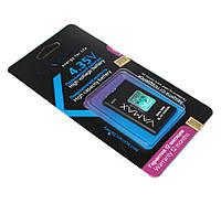 Аккумулятор (батарея) Nokia BL-5J, VaMax, 1550 mAh (5228, 5230, 5235, 5800, C3-00, N900, X6)