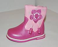 Демисезонные ботинки для девочки MEEKONE, 22 р., фото 1