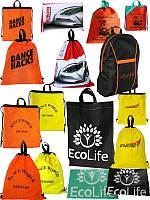 Сумки, рюкзаки с фирменным логотипом ,под брендирование, для промо акций, рекламных компаний