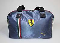 Спортивная сумка синяя