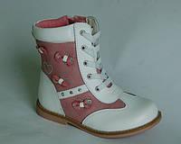 Демисезонные ботинки для девочек Шалунишка c бантиками 27 р., фото 1