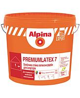 ALPINA Premiumlatex 7 B1/10л.Шелковисто-матовая латексная краска