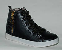 Демисезонная детская и подростковая обувь B G оптом в Украине ... bd7ee9ef8be52