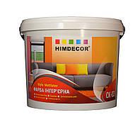 Фарба інтер'єрна для стін  та стель стійка до миття Style Mattlatex CK-03   14кг