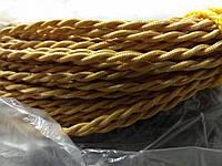 Золотой ретро кабель