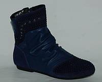 Демисезонные ботинки для девочек Шалунишка, 31 р., фото 1