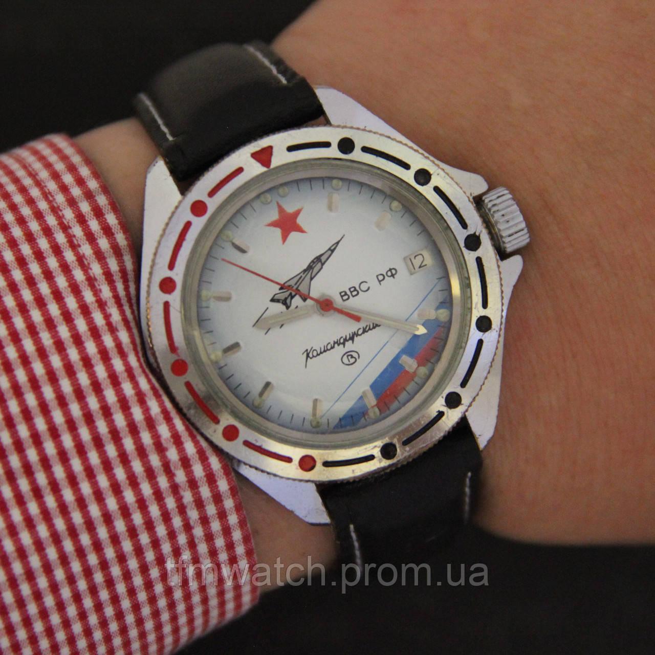 9a7006dcb760 Командирские ВВС РФ наручные механические часы