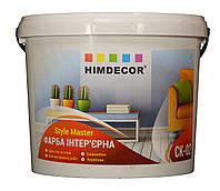 Фарба інтер'єрна для стін  та стель стійка до миття Style Mattlatex CK-02  3,7кг