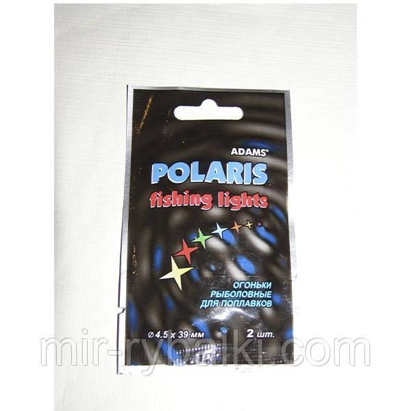 Светлячки Adams Polaris 4