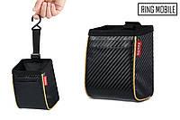 Автомобильный держатель Remax Car Seat Storage Bag CS-02 black carbon, фото 1
