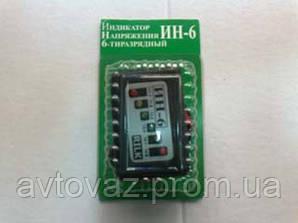 Индикатор напряжения светодиодный с проводами