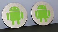"""Таблички для туалетов """"Android"""""""