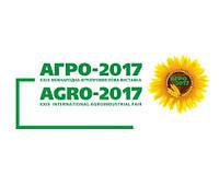 Выставка «АГРО – 2017»