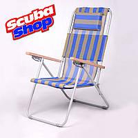 Кресло-шезлонг «Ясень» для рыбалки и туризма, цвет синий