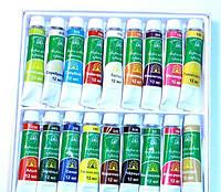 Global Набор акриловых красок для рисования, 18 шт