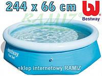 Бассейн надувной BESTWAY 8FT 244/66CM 2300 литров В НАЛИЧИИ НАЛОЖКА