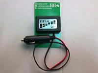 Индикатор напряжения светодиодный с проводом и штекером