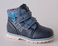 Демисезонные ботинки для мальчиков Clibee, 21-23 р.