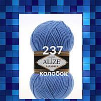 Пряжа для ручного вязания Alize LANAGOLD (Ализе ланаголд)   237 сафир