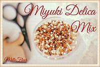Японский бисер Miyuki Delica MIX (5 грамм)
