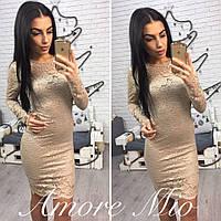 Платье Ткань-гипюр+подкладка из масла Размеры С М