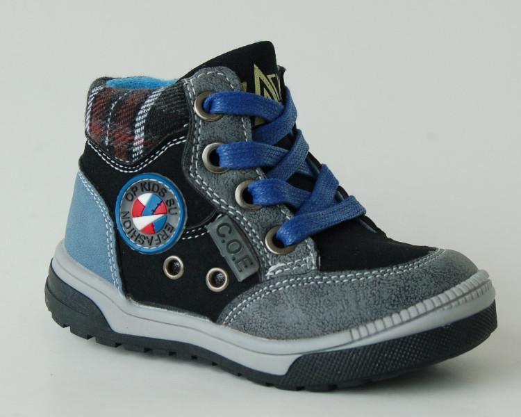 23015806b Демисезонные ботинки для мальчиков на шнуровке, Солнце, 21, 22 р. за ...